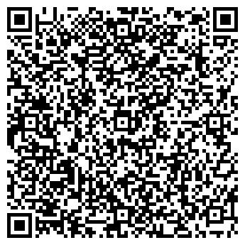 QR-код с контактной информацией организации Комфорт-Деми, ООО