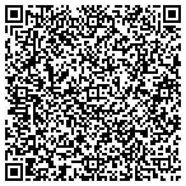 QR-код с контактной информацией организации Элит Стек, ТОО