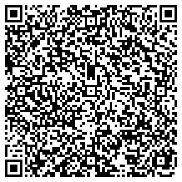 QR-код с контактной информацией организации Алкион, ТОО
