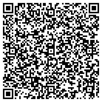 QR-код с контактной информацией организации Кров Лидер, ТОО