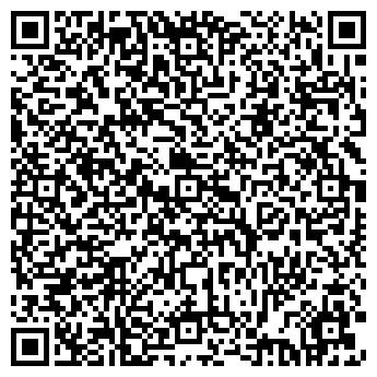 QR-код с контактной информацией организации Astana-Class