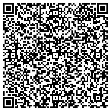QR-код с контактной информацией организации Казстройстекло, ТОО