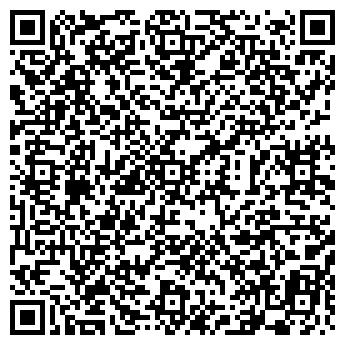 QR-код с контактной информацией организации ДФДС транс, ООО