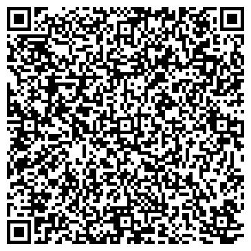QR-код с контактной информацией организации Механизациястрой (Хозхимсервис), ООО