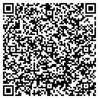 QR-код с контактной информацией организации Хмельницкжелезобетон, ОДО