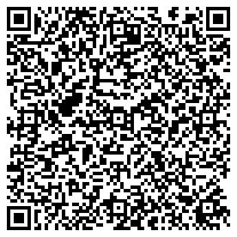 QR-код с контактной информацией организации Калинский, ЧП