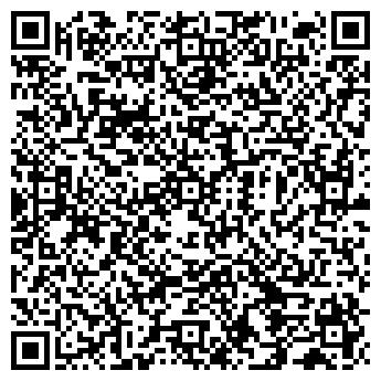 QR-код с контактной информацией организации Рейс-авто, ООО