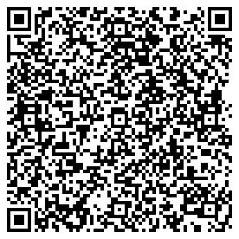 QR-код с контактной информацией организации Киев Песок, ООО