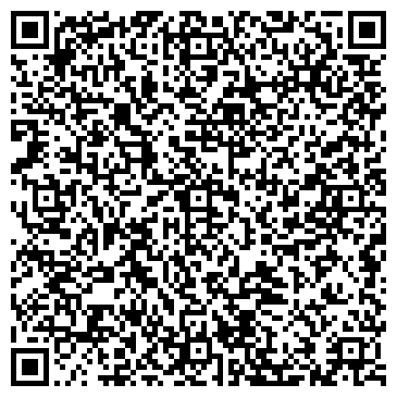QR-код с контактной информацией организации Завод железобетонных конструкций им. Светланы Ковальской, ПАО