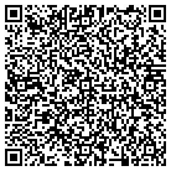 QR-код с контактной информацией организации Стройтехюг, ООО