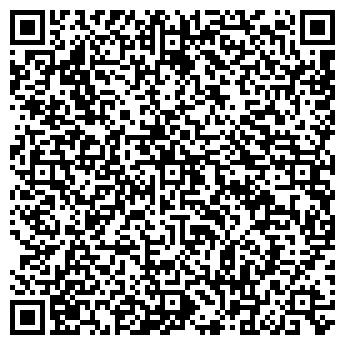 QR-код с контактной информацией организации Грандо-Ф, ООО
