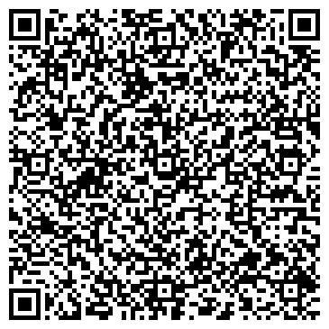 QR-код с контактной информацией организации Веос, ЧП