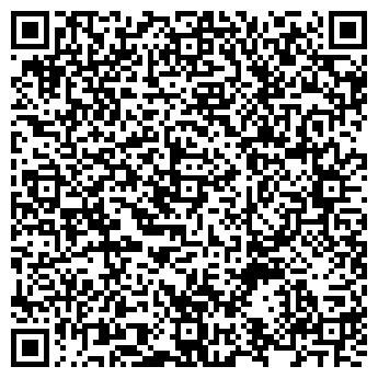 QR-код с контактной информацией организации Рустикаль, ЧП