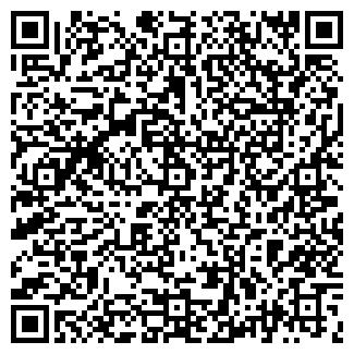 QR-код с контактной информацией организации Анко Фабрика окон, ООО