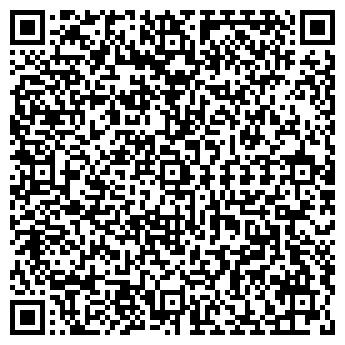 QR-код с контактной информацией организации Кийком, ЧП