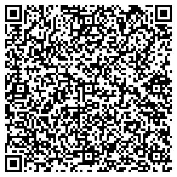 QR-код с контактной информацией организации ВираБуд №1, ООО