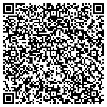 QR-код с контактной информацией организации Будинженермережа-5, ЧАО
