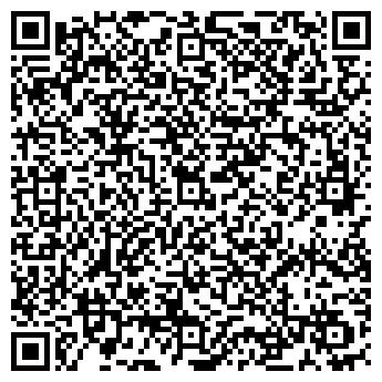 QR-код с контактной информацией организации Лайфсвит Люкс, ООО