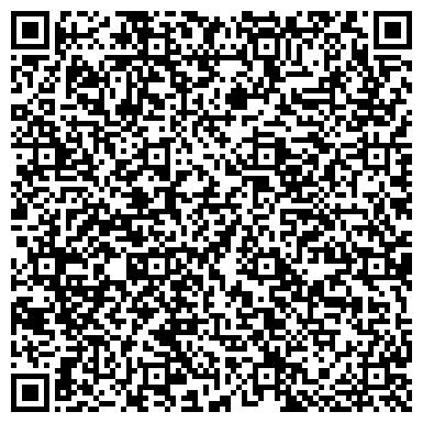 QR-код с контактной информацией организации Центр Демонтажных Технологий, ООО