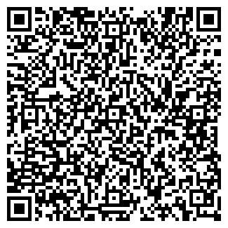 QR-код с контактной информацией организации БудАвто, ООО