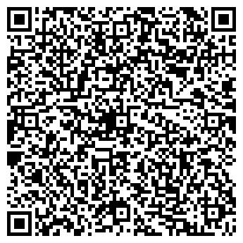QR-код с контактной информацией организации Пасальская, СПД