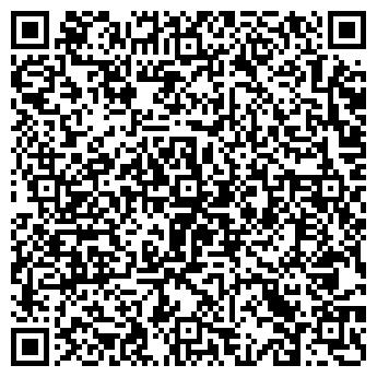 QR-код с контактной информацией организации Киев Щебень, ООО