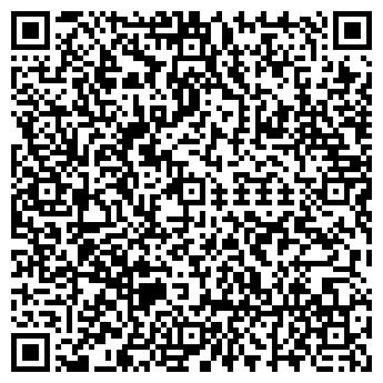 QR-код с контактной информацией организации Чепков Ю.В., ЧП