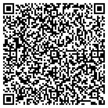 QR-код с контактной информацией организации Аргилл, ООО