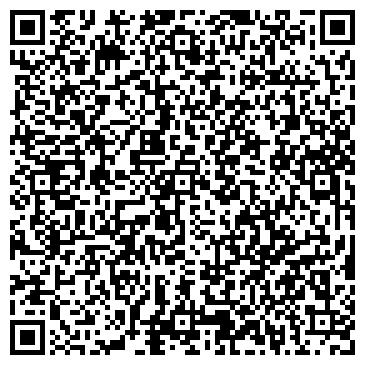 QR-код с контактной информацией организации Лихтнер Бетон Украина, ООО