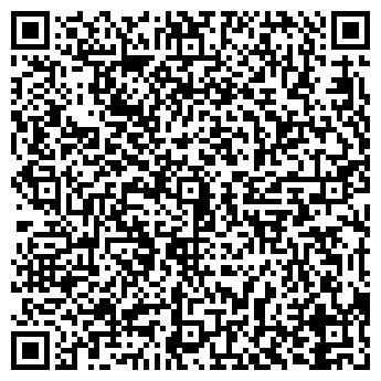 QR-код с контактной информацией организации Бетон, ЧП