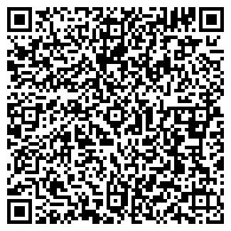 QR-код с контактной информацией организации Патук, СПД