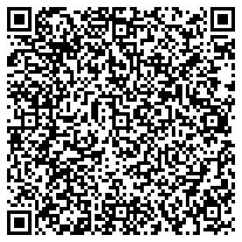 QR-код с контактной информацией организации Артима, ООО