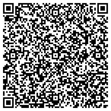 QR-код с контактной информацией организации Стрий Транс Сервис, ООО