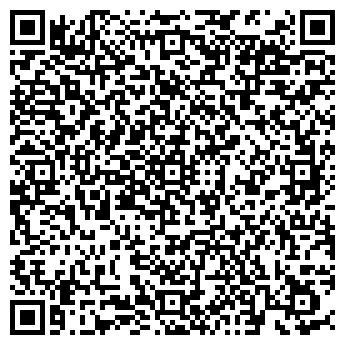 QR-код с контактной информацией организации Экспресс вывоз, ЧП