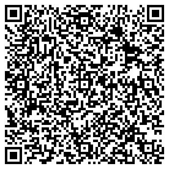 QR-код с контактной информацией организации Фав-тех,ЧП