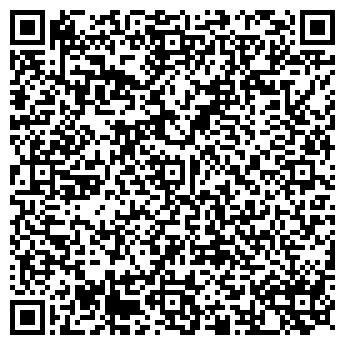 QR-код с контактной информацией организации Чмыга, ЧП