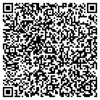 QR-код с контактной информацией организации Брукит, ООО