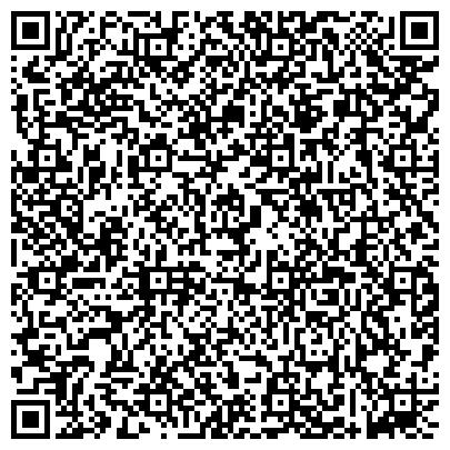 QR-код с контактной информацией организации Крюковское карьероуправление ГП УПП УЗ, ООО