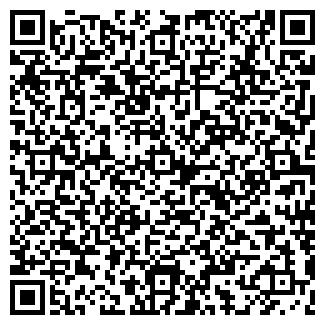 QR-код с контактной информацией организации Дикергофф (Украина), ООО с ИИ
