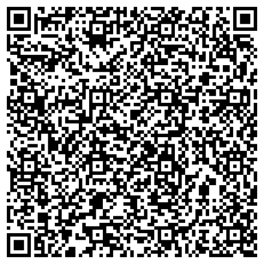 QR-код с контактной информацией организации Бетонный завод Югора, ООО