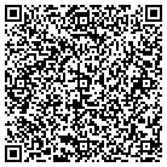 QR-код с контактной информацией организации Эко Флай, ЧП