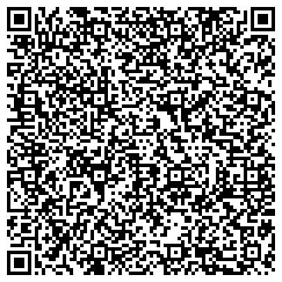 QR-код с контактной информацией организации Винницкое управление механизации и автотранспорта, ПАО