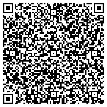 QR-код с контактной информацией организации Основа-Бетон, ООО