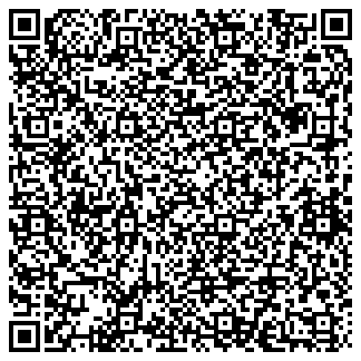 QR-код с контактной информацией организации Сика Украина (Sika), ООО Львовский филиал