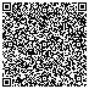 QR-код с контактной информацией организации Мега Билд Компани, ООО