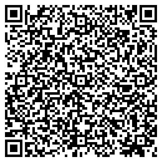QR-код с контактной информацией организации ЮВА, ООО