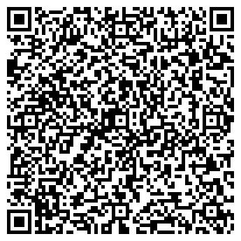 QR-код с контактной информацией организации Экспресс Бетон, ООО