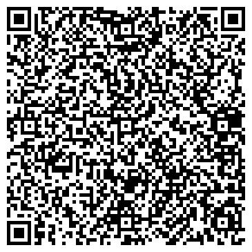 QR-код с контактной информацией организации Лавр-Бетон, ООО