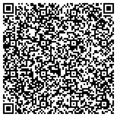 QR-код с контактной информацией организации Таврийська Будивельна Компания, ПАО