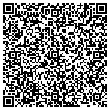 QR-код с контактной информацией организации Комфорт ЛВ, ООО